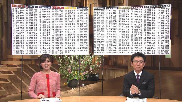 uganatsumi_20130327_06.jpg