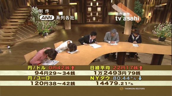uganatsumi_20130327_18.jpg