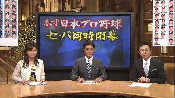 uganatsumi_20130328_08.jpg