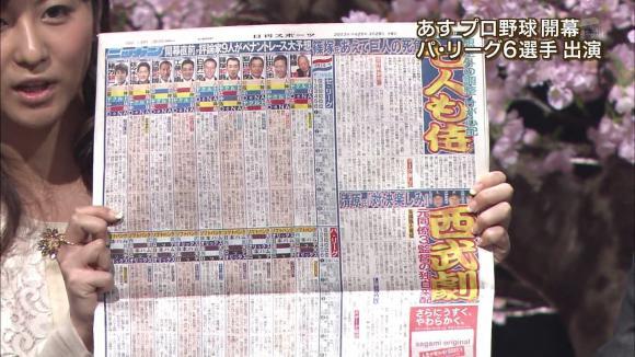uganatsumi_20130328_16.jpg
