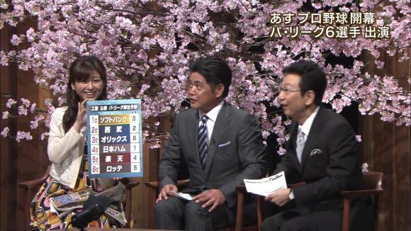 uganatsumi_20130328_19.jpg