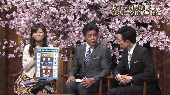 uganatsumi_20130328_21.jpg