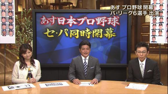 uganatsumi_20130328_25.jpg