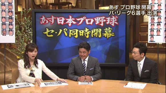 uganatsumi_20130328_28.jpg