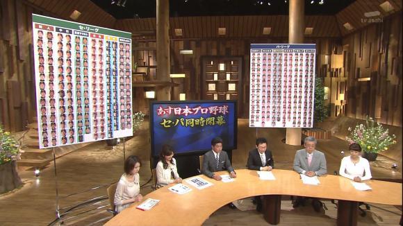 uganatsumi_20130328_30.jpg