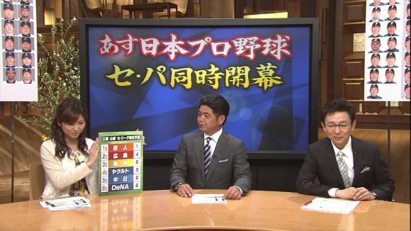 uganatsumi_20130328_31.jpg