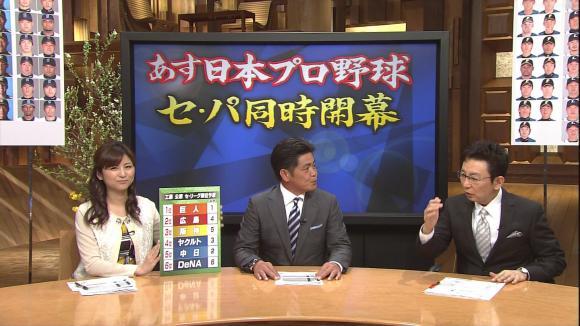 uganatsumi_20130328_34.jpg