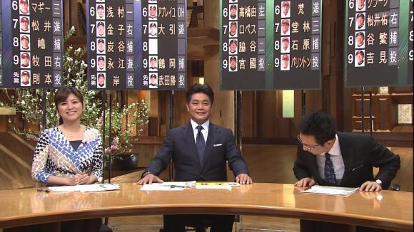 uganatsumi_20130329_01.jpg
