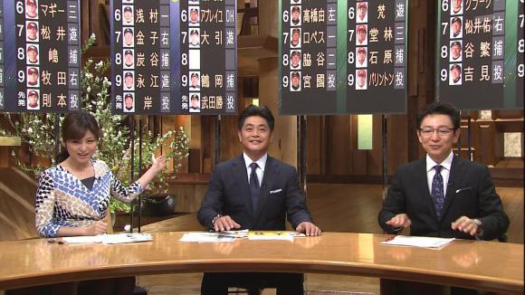 uganatsumi_20130329_02.jpg