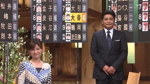 uganatsumi_20130329_06.jpg