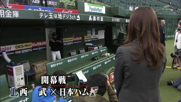 uganatsumi_20130329_07.jpg