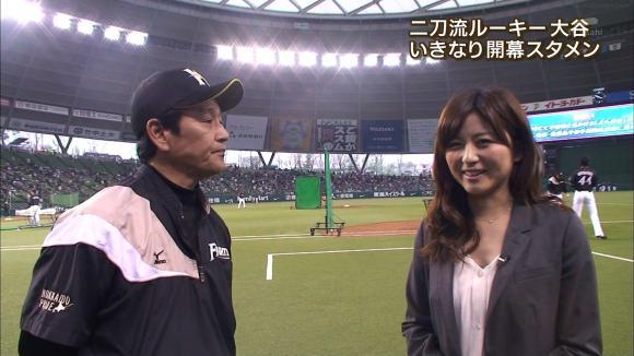 uganatsumi_20130329_08.jpg