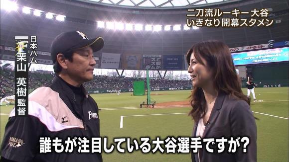 uganatsumi_20130329_09.jpg