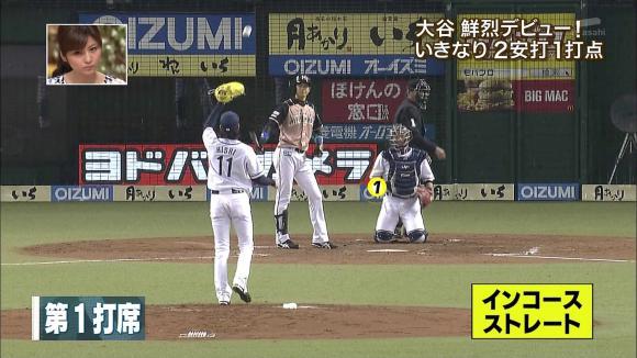 uganatsumi_20130329_10.jpg