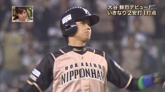 uganatsumi_20130329_11.jpg