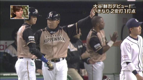 uganatsumi_20130329_12.jpg