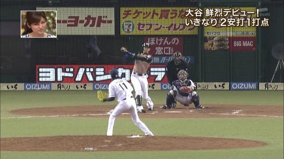 uganatsumi_20130329_13.jpg