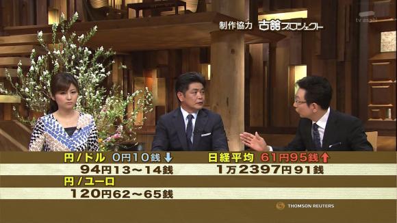 uganatsumi_20130329_23.jpg