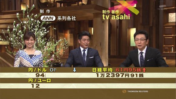 uganatsumi_20130329_24.jpg