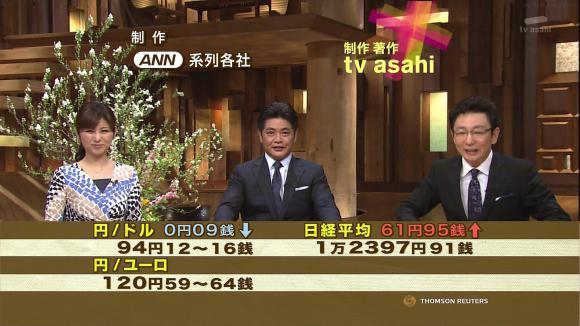 uganatsumi_20130329_25.jpg