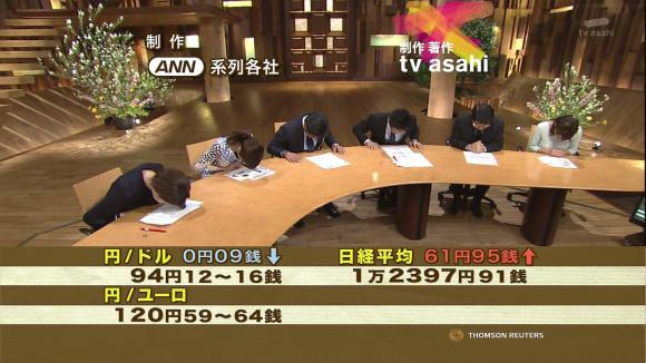 uganatsumi_20130329_27.jpg