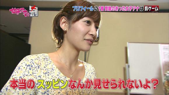 yoshidaakiyo_20120723_03.jpg