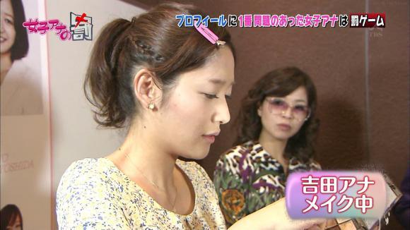 yoshidaakiyo_20120723_10.jpg