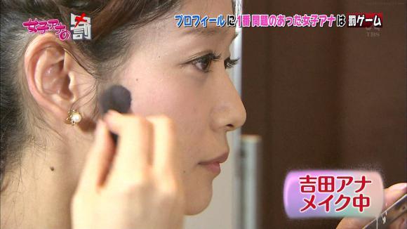yoshidaakiyo_20120723_13.jpg