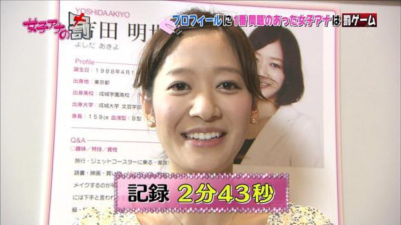 yoshidaakiyo_20120723_15.jpg