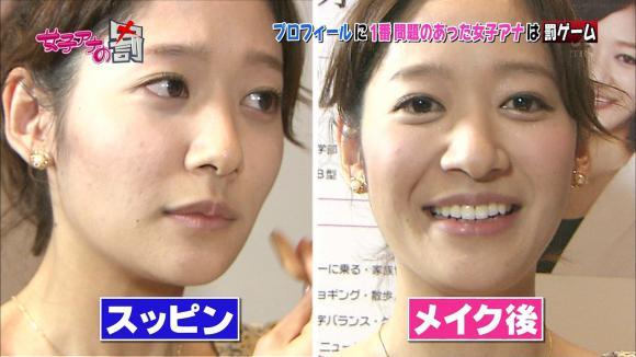 yoshidaakiyo_20120723_16.jpg