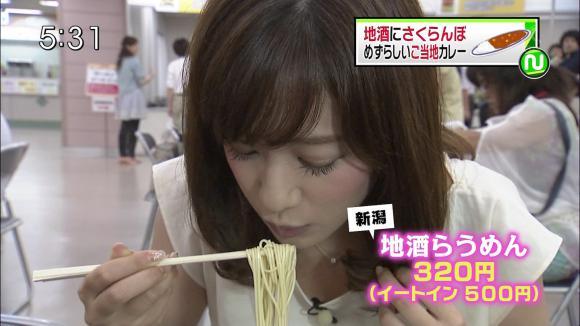 yoshidaakiyo_20120914_09.jpg