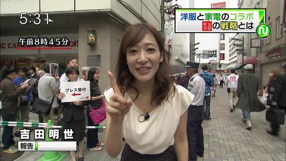 yoshidaakiyo_20120927_04.jpg