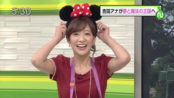 yoshidaakiyo_20120928_05.jpg