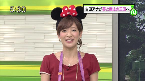 yoshidaakiyo_20120928_06.jpg