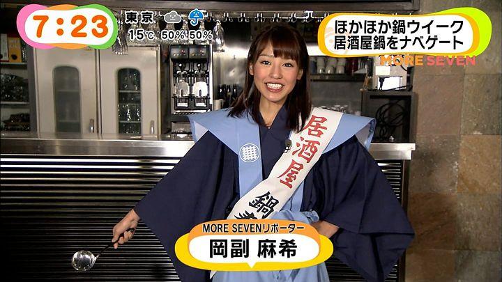 okazoe20141211_01.jpg