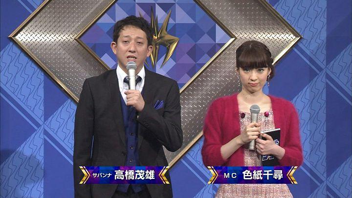 shikishi20141212_01.jpg