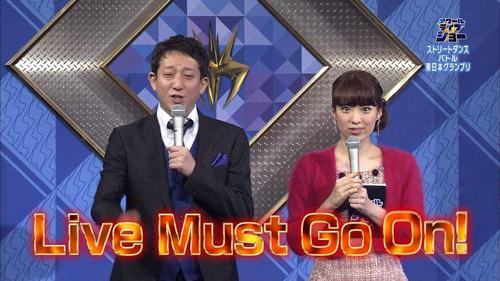 shikishi20141212_03.jpg