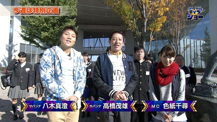 shikishi20141219_01.jpg