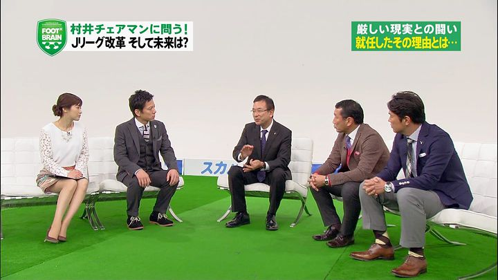 sugisaki20141206_01.jpg