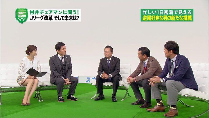 sugisaki20141206_04.jpg