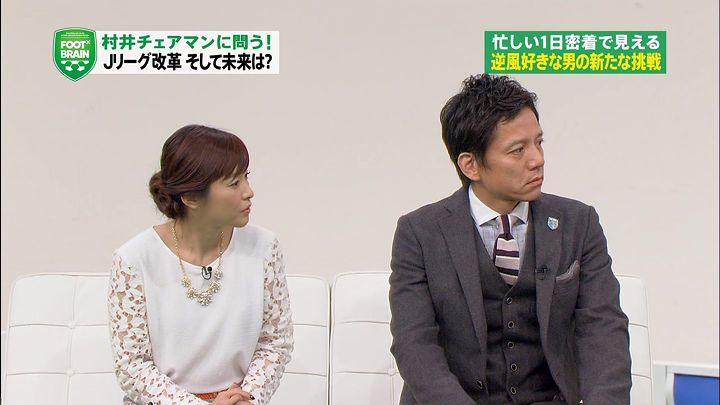 sugisaki20141206_05.jpg