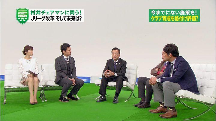 sugisaki20141206_13.jpg