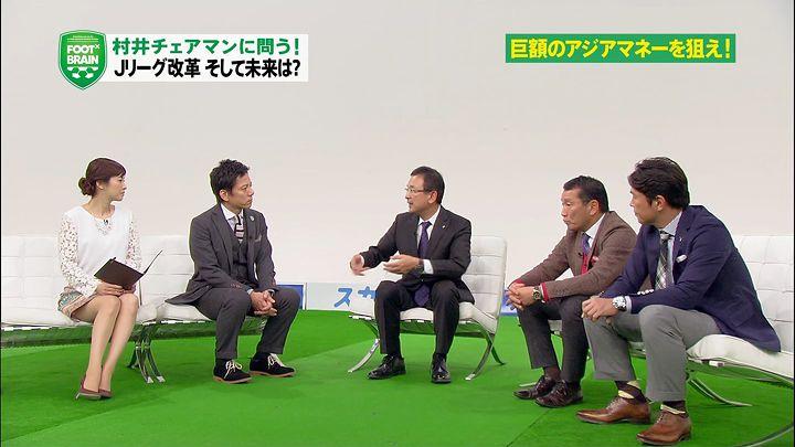 sugisaki20141206_17.jpg