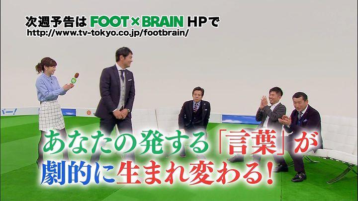 sugisaki20141206_22.jpg