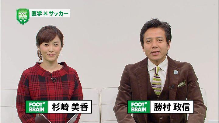 sugisaki20141220_01.jpg