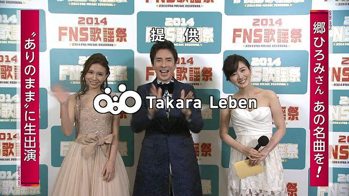takashima20141203_01.jpg