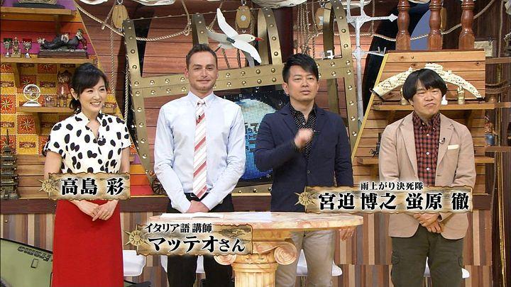takashima20141217_01.jpg