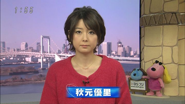 akimoto20130130_01.jpg