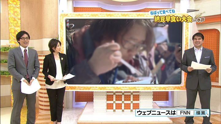 akimoto20130223_15.jpg