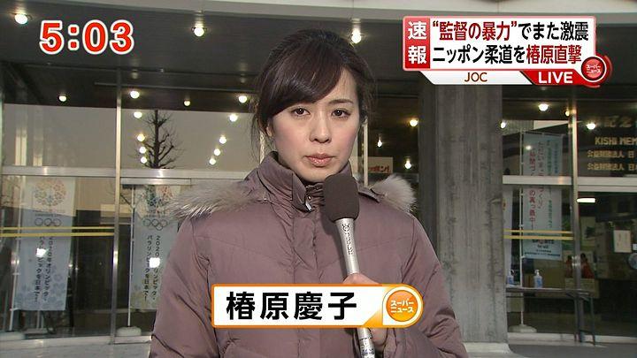 tsubakihara20130130_01.jpg